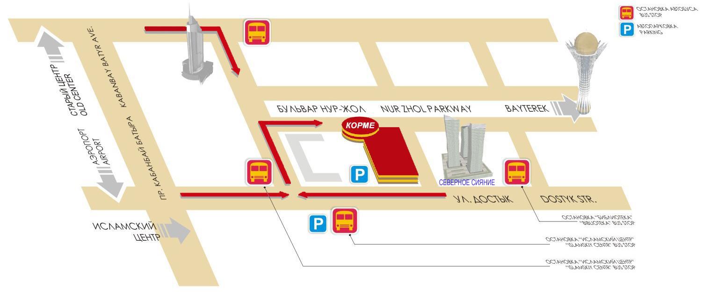Астана схема проезда в